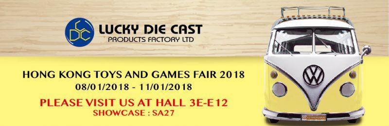 2018 Fair invite 2-01